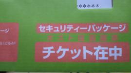 2011030919010000.jpg