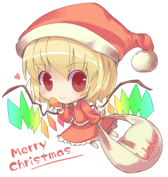 merry-flan.png