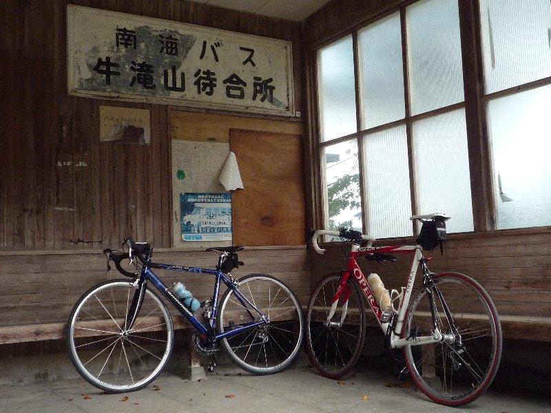 20090921_牛滝-01