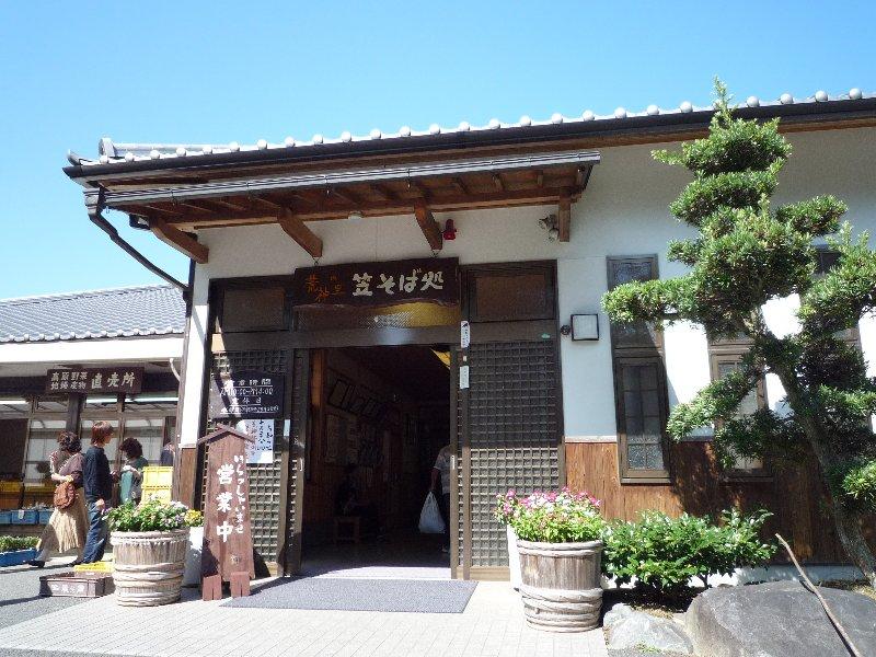 20091004_笠そば-13