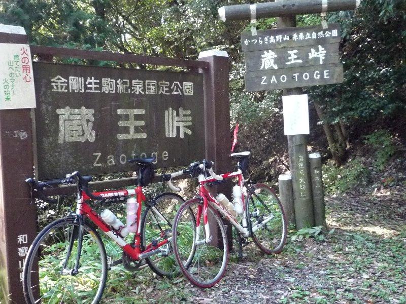 20091010_滝畑・加太-02