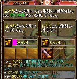 赤石813