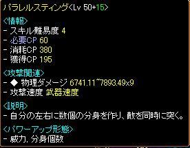 赤石817