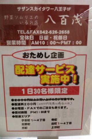 110709DHN_000.jpg
