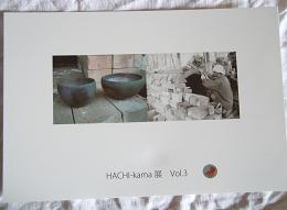 ブログDSCN3954