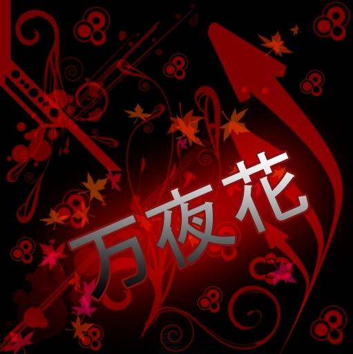 2012y04m11d_200509232.jpg