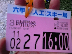 CA11022709.jpg