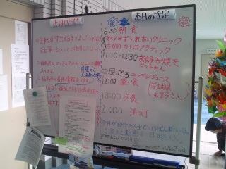 201104201128000.jpg