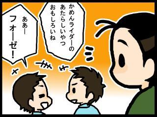 nblog_001.jpg