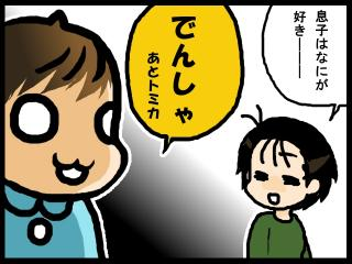 nblog_002.jpg