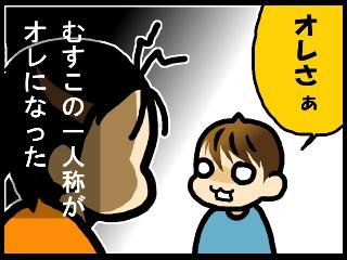 nblog_004.jpg