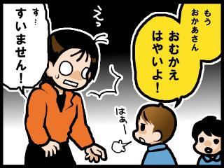 nblog_005.jpg
