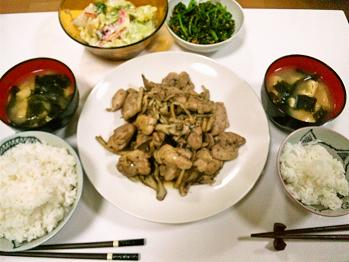 foodpic1155337.jpg