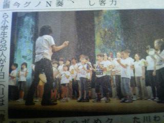 カムイ新聞