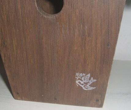 巣箱茶色3