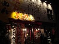 D虎 釣り 麺