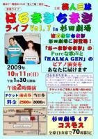 091011-poster-ab1.jpg