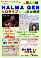 091011-poster-bb1.jpg