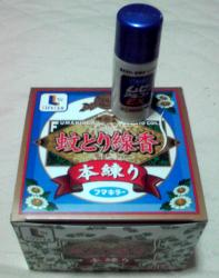 香取&ムヒ