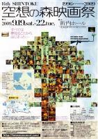 SHINTOKU1.jpg