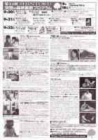 SHINTOKU2.jpg