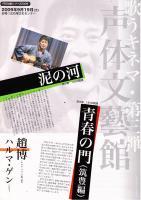 furuishiba1.jpg