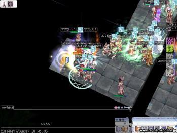 screenfreya317.jpg