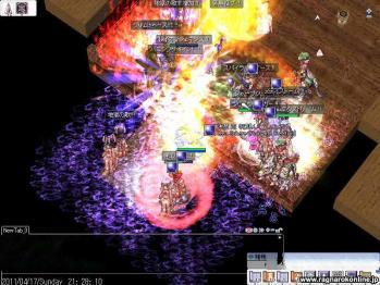 screenfreya322.jpg