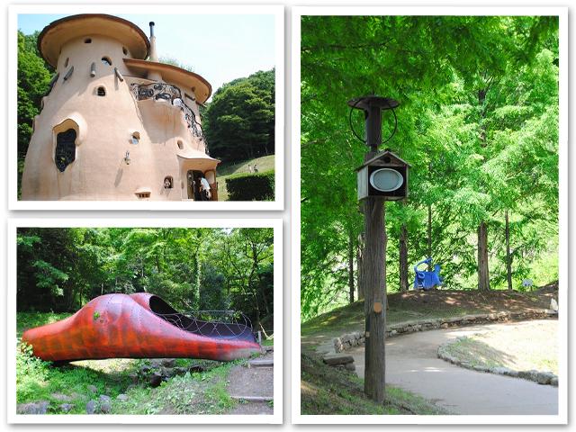 お散歩☆阿須運動公園