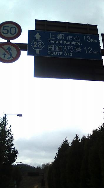 s-F1000585.jpg