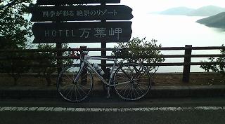 s-F1000806.jpg