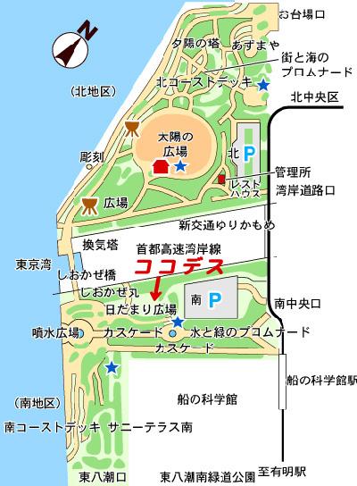 300_Field11.jpg