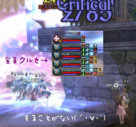 20110425a.jpg