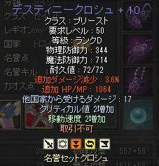 20110502h.jpg