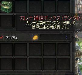 20110502i.jpg