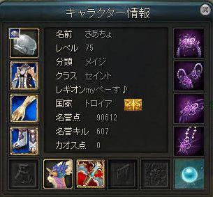 20110606c.jpg