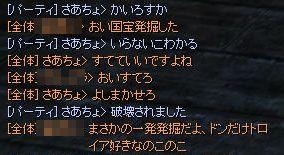 20110610b.jpg