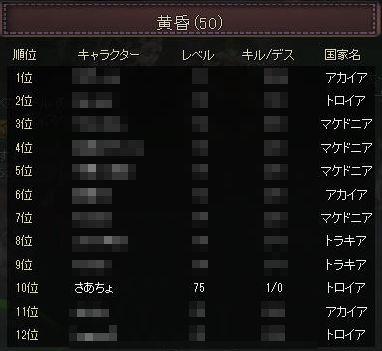 20110616b.jpg