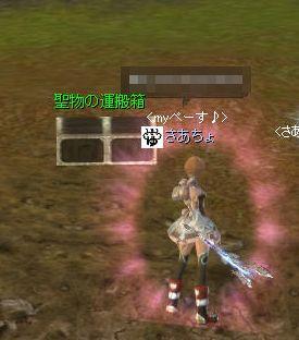 20110711d.jpg