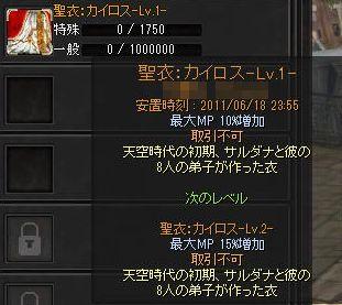 20110711f.jpg