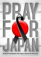 pray for Japan small