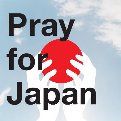 pray4japan_A.jpg