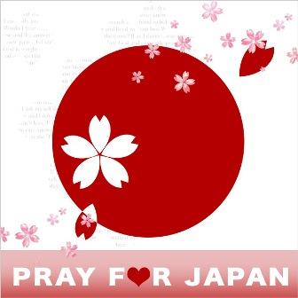 pray_for_japan.jpg