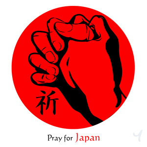 pray_for_japan_avatar_by_erixyao-d3be4ha.jpg