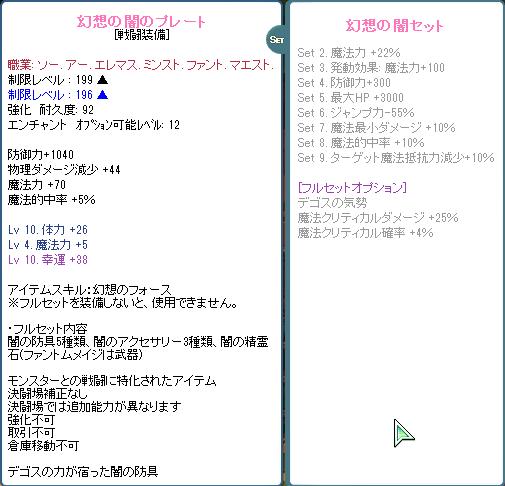 SPSCF0172.png