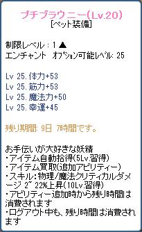 SPSCF0174.png