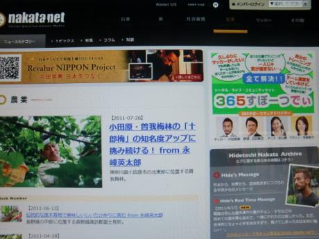 CIMG8069_convert_20110730235639.jpg