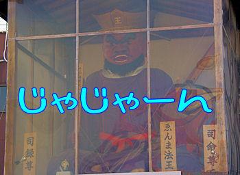 komugiokan_0226_001
