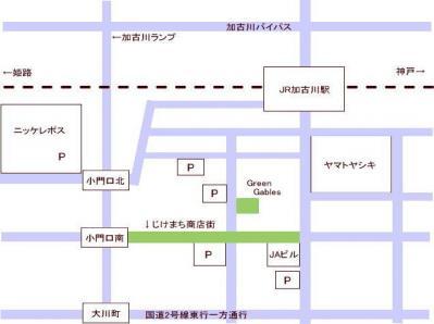 akiiro1-2.jpg