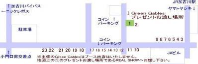 akiiro1-3.jpg